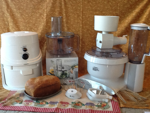 Picture of Deluxe Bosch & Classic Mill Package Deal